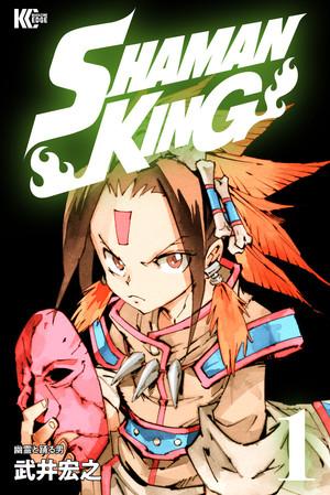 Kodansha Comics to Host Shaman King Panel at Comic-Con@Home
