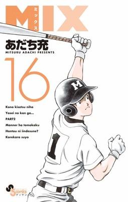Manga Mix dan Matinee to Soiree Hiatus Karena COVID-19 2