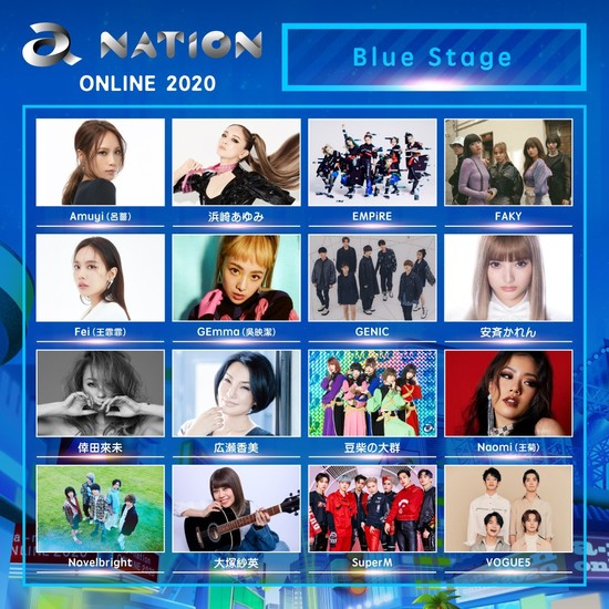 Online 'a-Nation Music Festival' announced complete artist lineup for its virtual event