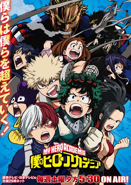 My Hero Academia Streaming Saison 1 : academia, streaming, saison, Academia, Anime, Reveals, Visual, 'Final, Exams', Network