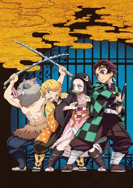 Kimetsu No Yaiba Episode 1 Sub Indo : kimetsu, yaiba, episode, Demon, Slayer:, Kimetsu, Yaiba, Anime's, Streamed, Anime, Network