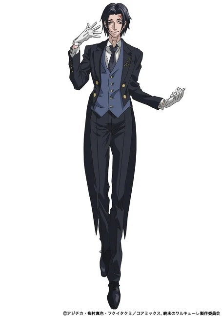 Shūmatsu no Valkyrie Record of Ragnarok anime elenco actores de voz ending seiyū