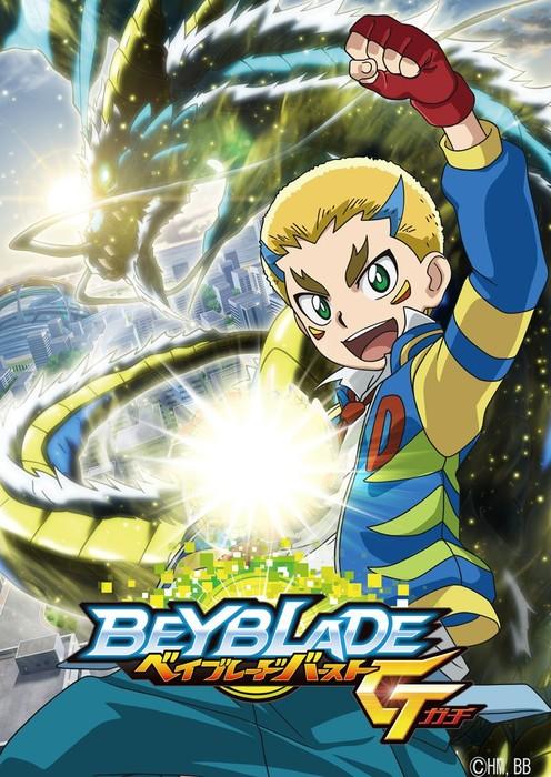 new beyblade burst gachi