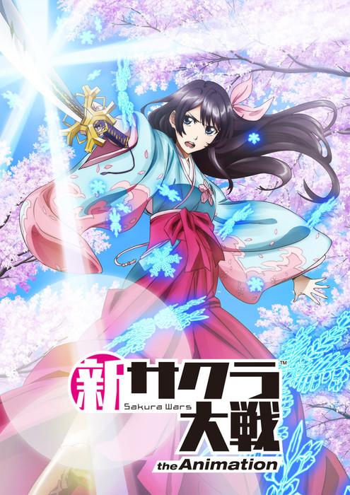 Project Sakura Wars - Anime