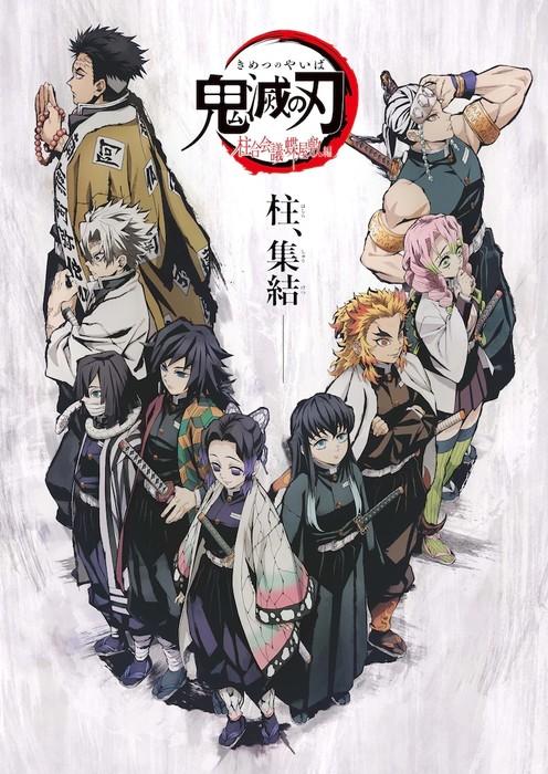 Demon Slayer Episode 10 : demon, slayer, episode, Demon, Slayer:, Kimetsu, Yaiba, Anime, Episodes, 22-26, Recompilation, Airing, Network