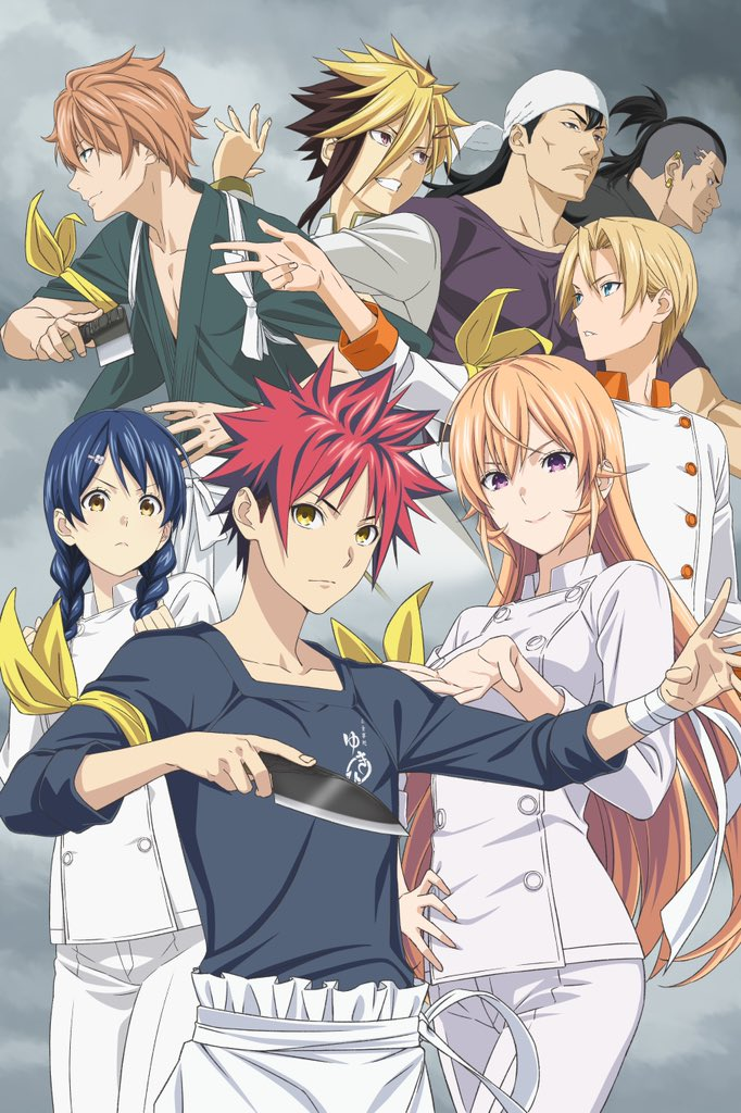 Shokugeki No Soma Season 3 Batch : shokugeki, season, batch, Crunchyroll, Reveals, First, Batch, Autumn, Anime, Simulcasts