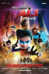 Ejen Ali: The Movie (Anime) | aniSearch