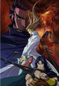 Storm Rider Clash Of The Evils : storm, rider, clash, evils, Storm, Rider:, Clash, Evils, (Anime), AniSearch