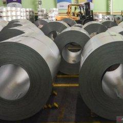 Baja Ringan Kediri Kota East Java Industri Dalam Negeri Diprediksi Tetap Tumbuh Pada 2020