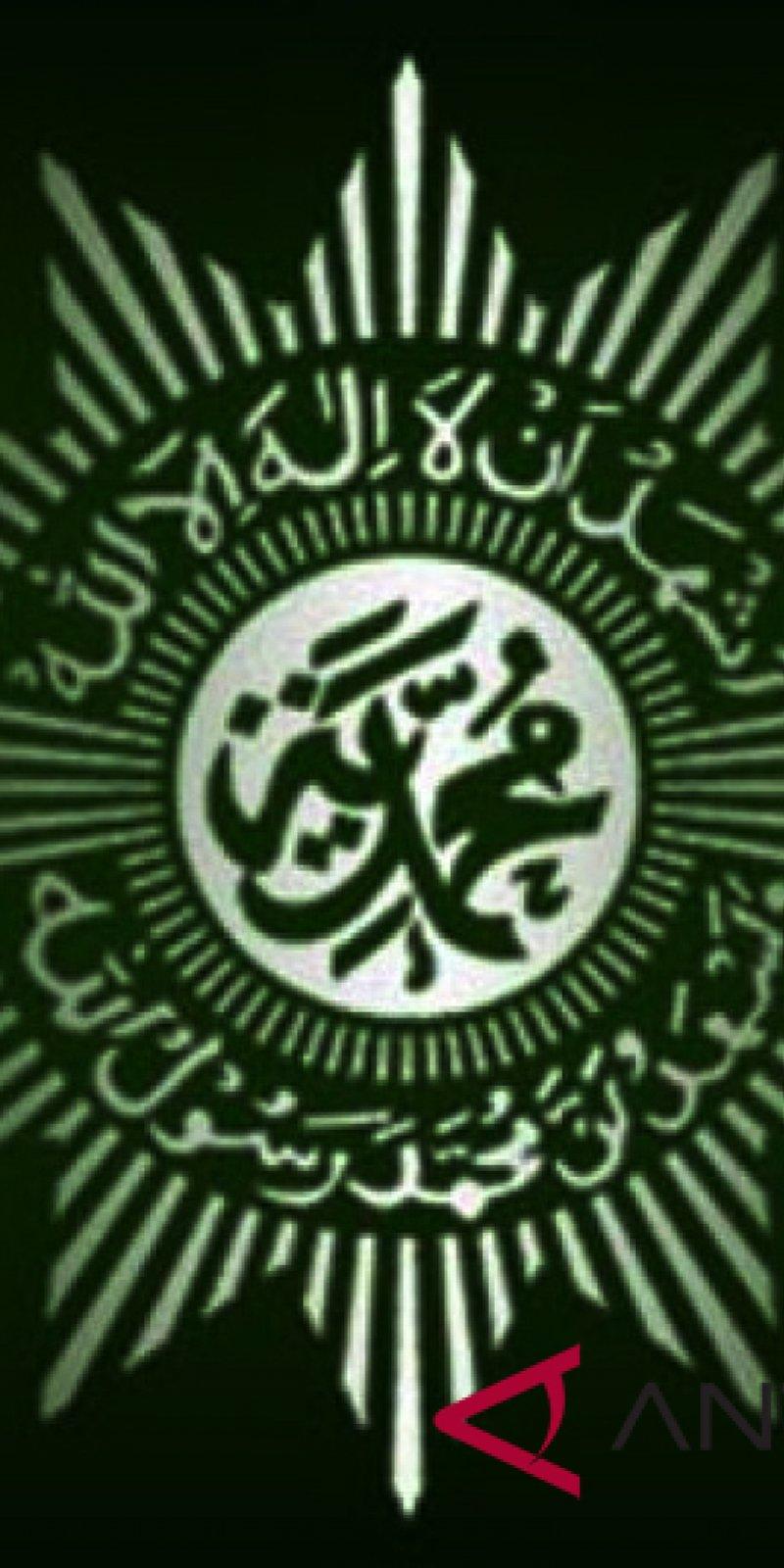 Pemuda Muhammadiyah Logo : pemuda, muhammadiyah, Pemuda, Muhammadiyah, Diminta, Marwah, ANTARA, Kalimantan, Selatan