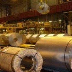 Pabrik Baja Ringan Terbesar Di Indonesia Menuju Produsen Besi Regional Antara