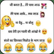 funny jokes hindi chutkule