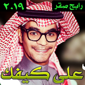ماهر زين 2019 Maher Zain اغاني و اناشيد بدون نت 30 Apk