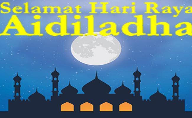 Moshims Kad Hari Raya Haji 2019 Cute766