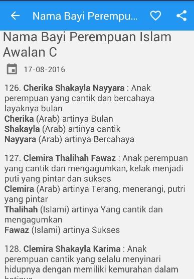 Rangkaian Nama Bayi Perempuan Islami Awalan Huruf S : rangkaian, perempuan, islami, awalan, huruf, Perempuan, Huruf, Asmaul, Husna