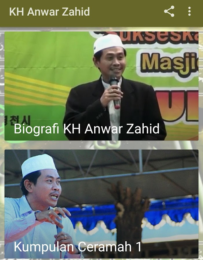 Ceramah Agama Lucu Mp3 Download : ceramah, agama, download, Download, Ceramah, Agama, Islam, Bahasa, Sunda