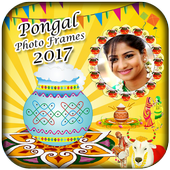 Pongal Photo Frames Hd   Icon