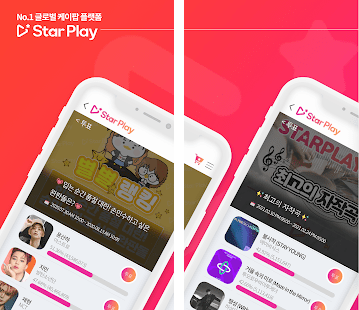 스타플레이 : STARPLAY - KPOP 아이돌 콘텐츠 THE SHOW 더쇼 순위투표 Apk Download for Android-  Latest version 2.92- kr.co.gleammedia.starplay