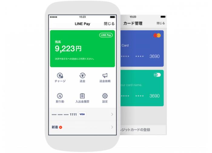 改悪? LINE Payで利用狀況に応じて還元率が変わる「マイカラー」プログラム開始 0〜2%の還元に   アプリオ