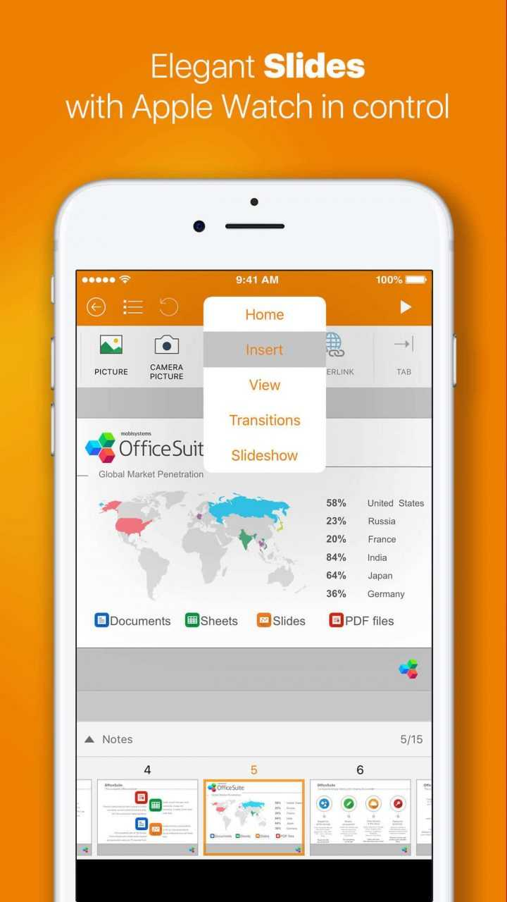 تطبيق OfficeSuite + PDF