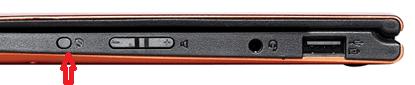 Lenovo Yoga 2 Bildschirm nach unten
