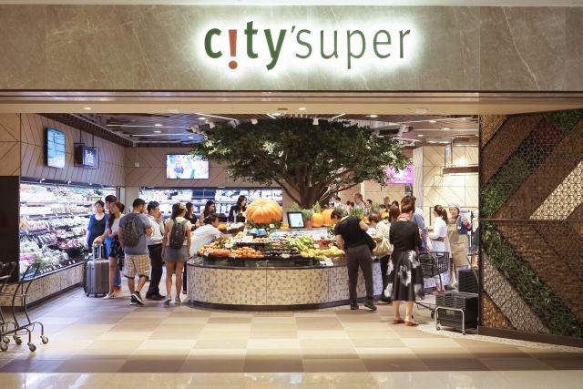 City Super IFC | Monalisa Siswanto Wahid | Archinect
