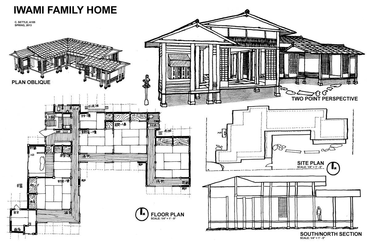 Modern Japanese House Design Further Modern Japanese Bedroom