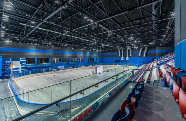 Sport Complex ice arena