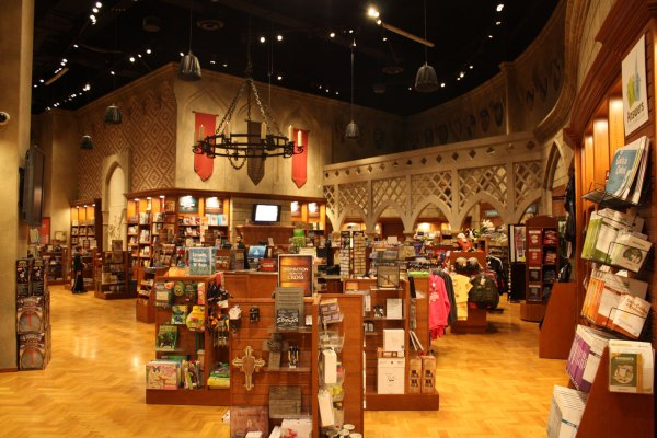 Creation Museum Gift Shop