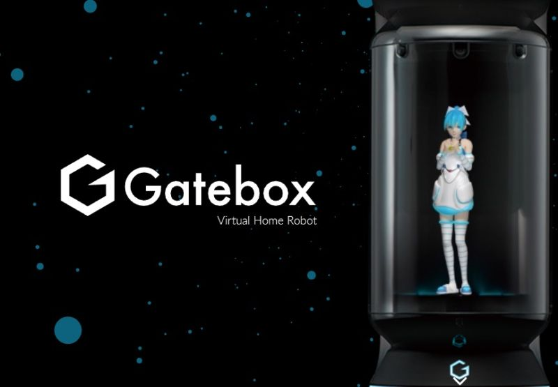 Quotes Gate Wallpaper The Holographic Anime Robot That Will Keep House For