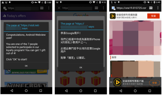 Screenshots of the pop-up ads displayed by malicious apps that were available in Google's Play Store.