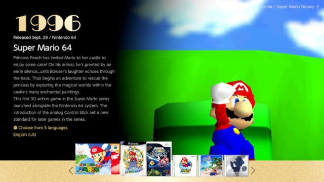 If you've been on the fence about grabbing <em>Super Mario 3D All-Stars</em>, you have until March 31 to make a decision.
