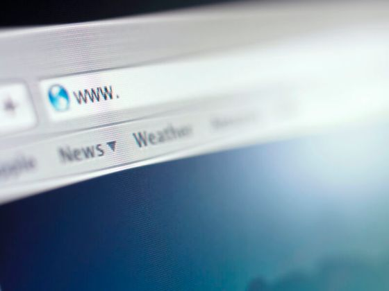 Close up of the address bar on internet browser