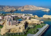 Shangri-la Al Husn Resort & Spa Audley Travel