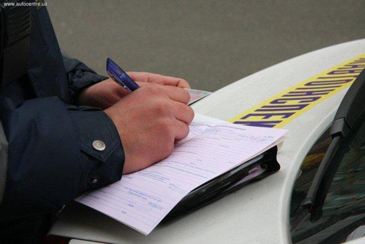 Картинки по запросу о законе ПДД в Украине
