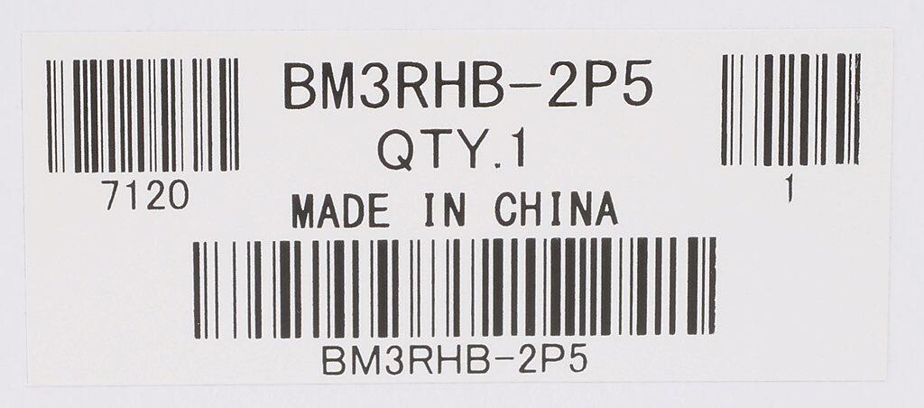Manual Motor Starter: 45mm frame, 1.6-2.5A adjustable (PN