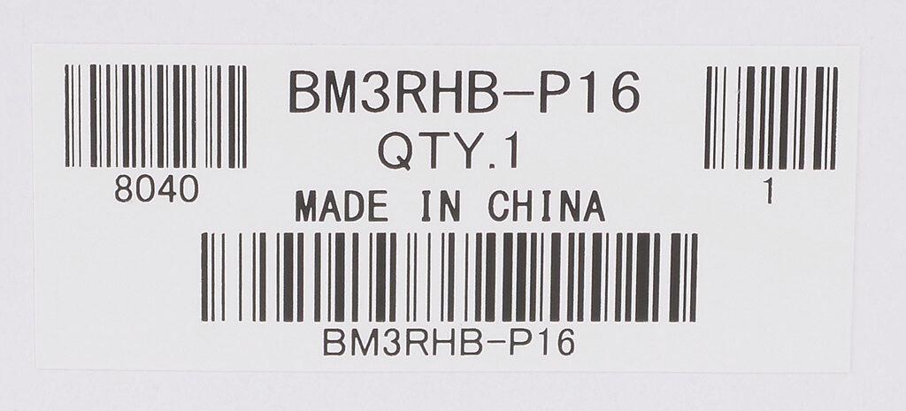 Manual Motor Starter: 45mm frame, 0.1-0.16A adjustable (PN