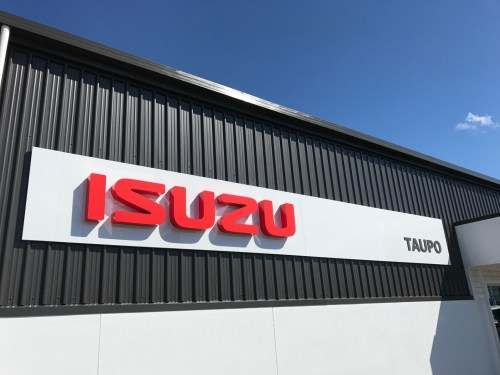 small resolution of taupo isuzu previously wings wheels located in the taupo township is your local sales and service dealer for new and used isuzu utes suvs