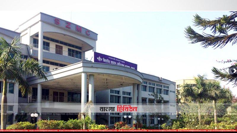 বগুড়া শহীদ জিয়াউর রহমান মেডিক্যাল কলেজ (শজিমেক)