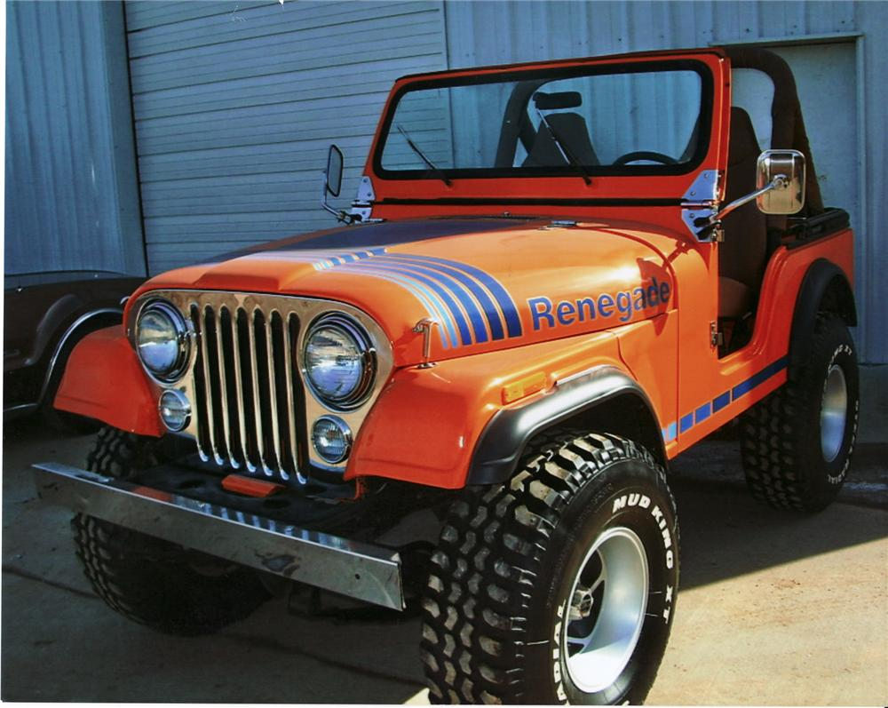hight resolution of  1980 jeep cj 5 convertible front 3 4 75328