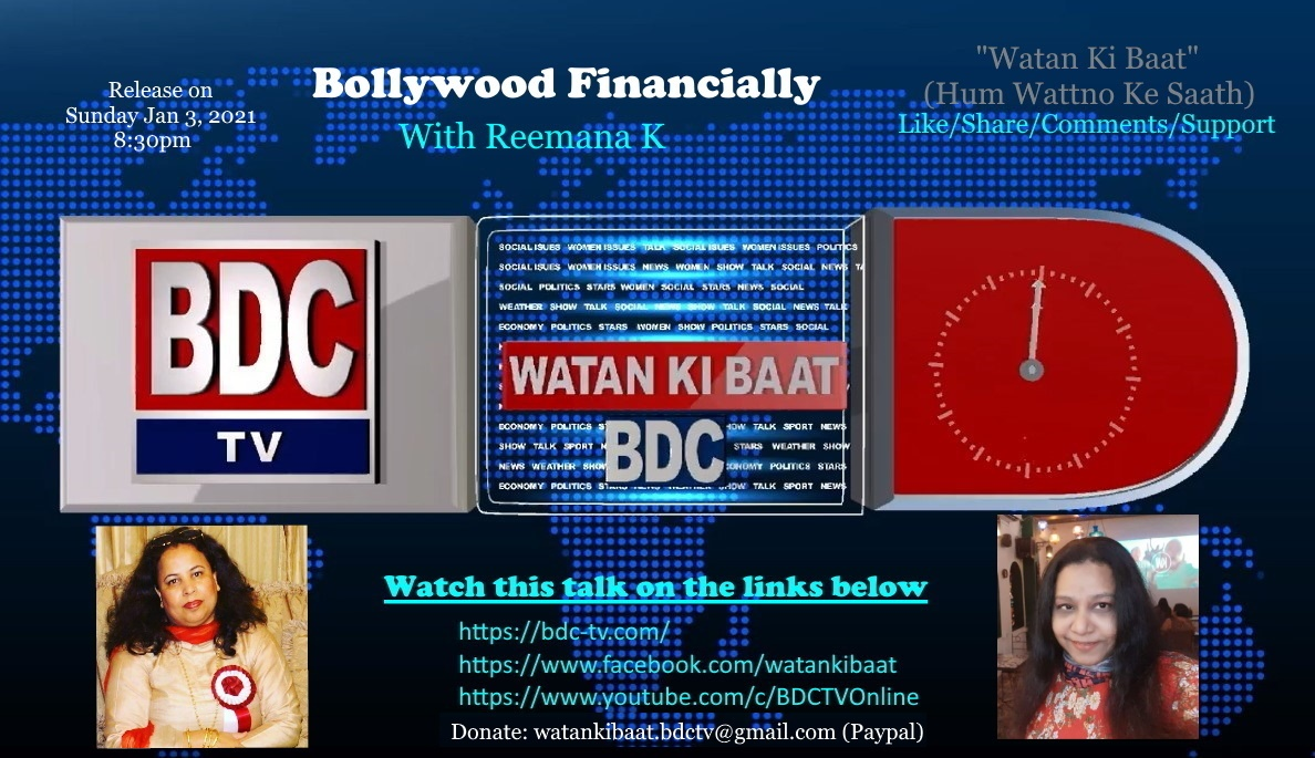 Bollywood and Finance