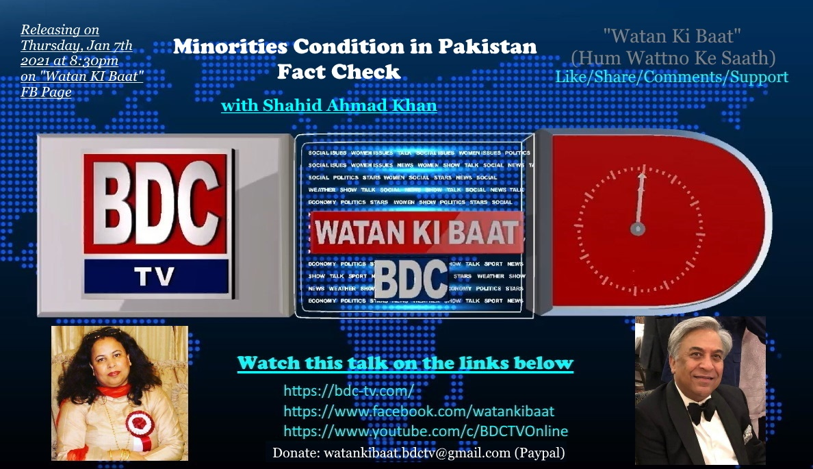 Minorities Condition in Pakistan with Shahid Ahmad Khan