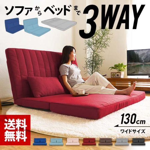 where to get sofa bed in singapore settee couch rocot flexible 3 way bedandbasics