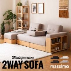 Where To Get Sofa Bed In Singapore Tuxedo Japanese Sale Sg Online Beds Massimo Multifunction With Storage