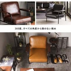 2 Seater Sofa Singapore Replacement Garden Cushions Sanctum Soft Leather Armchair (1 Seater) | Bedandbasics ...