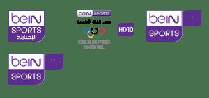 Bein Frequencies Satellite Tv Channels Bein Sports