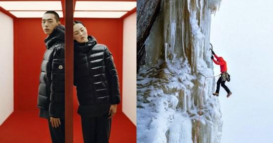 您必须知道这8个羽绒服品牌! 加拿大鹅,The North Face …和Fusalp(被Chloé选中)
