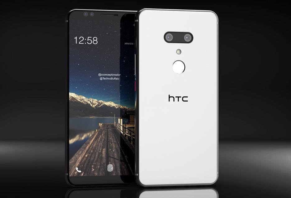 HTC U12+: jedyny topowy smartfon HTC w tym roku