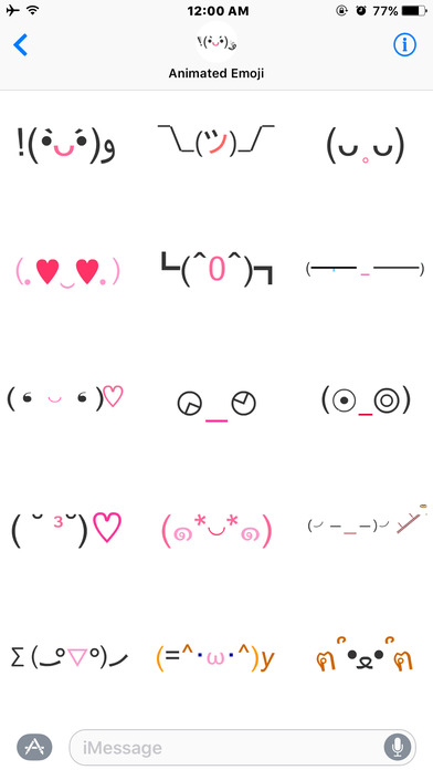 animated-face-emoji
