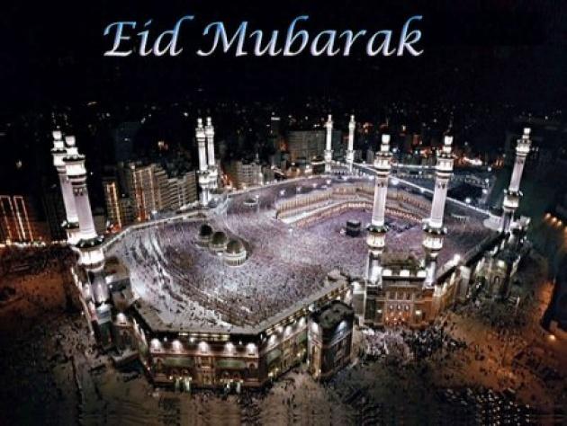 happy qurban eid for